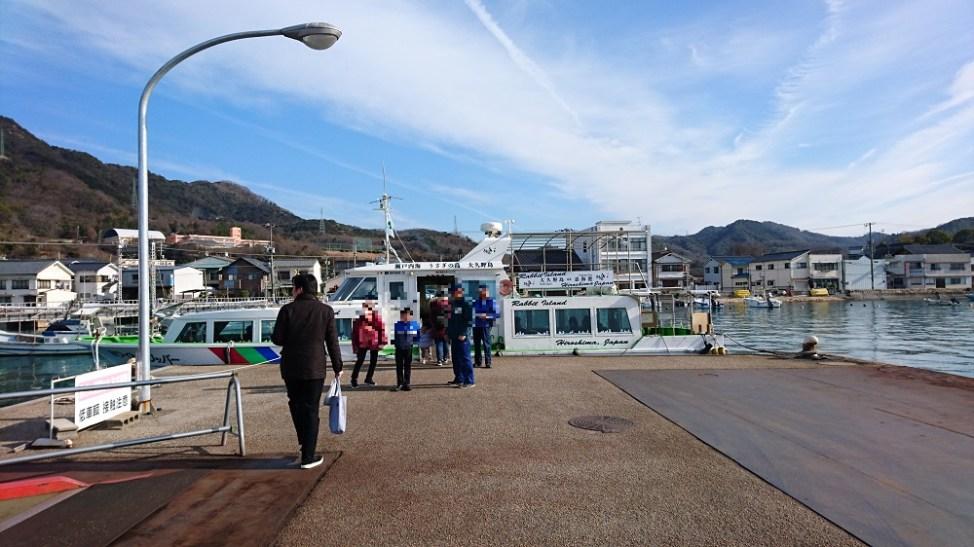 大久野島国民休暇村の客船
