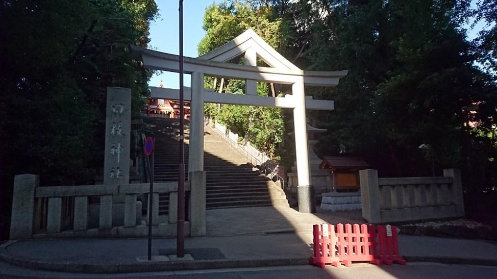 日枝神社の表参道
