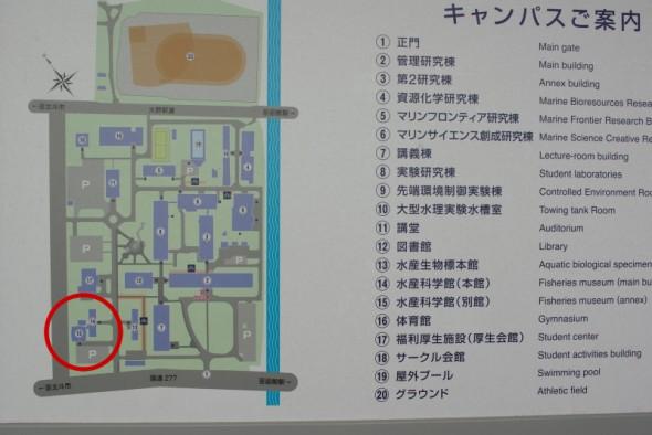 水産資料館・地図