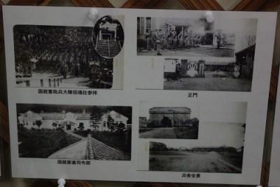 函館重砲兵大隊の写真