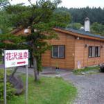 花沢温泉簡易浴場:上ノ国町