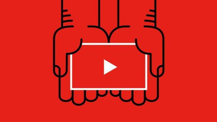 YouTube gizlilik modu