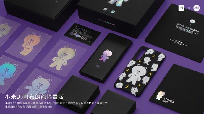 Xiaomi Mi 9 SE Brown Bear Edition