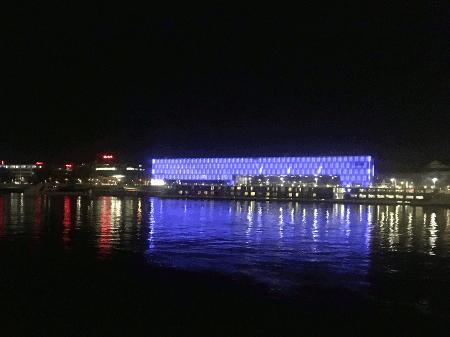 Klangwolke in Linz an der Donau
