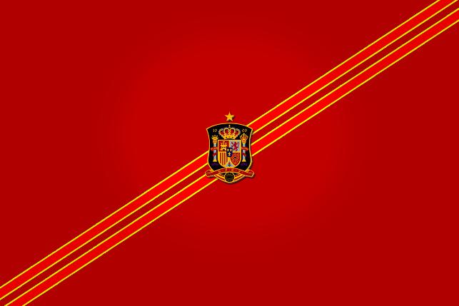 Кто Вы в сборной Испании (тест)