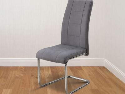 Обеденный стул с оригинальным дизайном, обитый серой тканью - Aspe