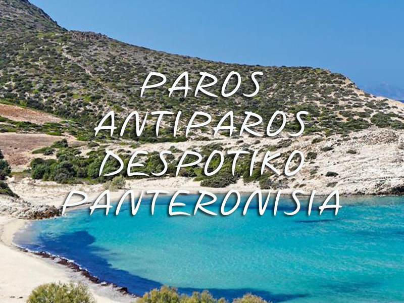 Private Day Cruise from Paros to Antiparos, Despotiko & Panteronisi | Don Blue RIB boat rentals