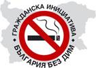 logo_bez_dim-150