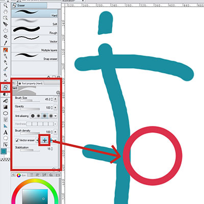 The vector eraser can be used in different settings
