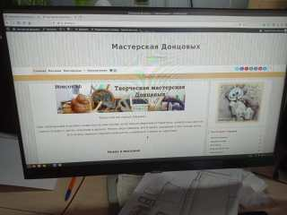 Read more about the article О моем сайте.