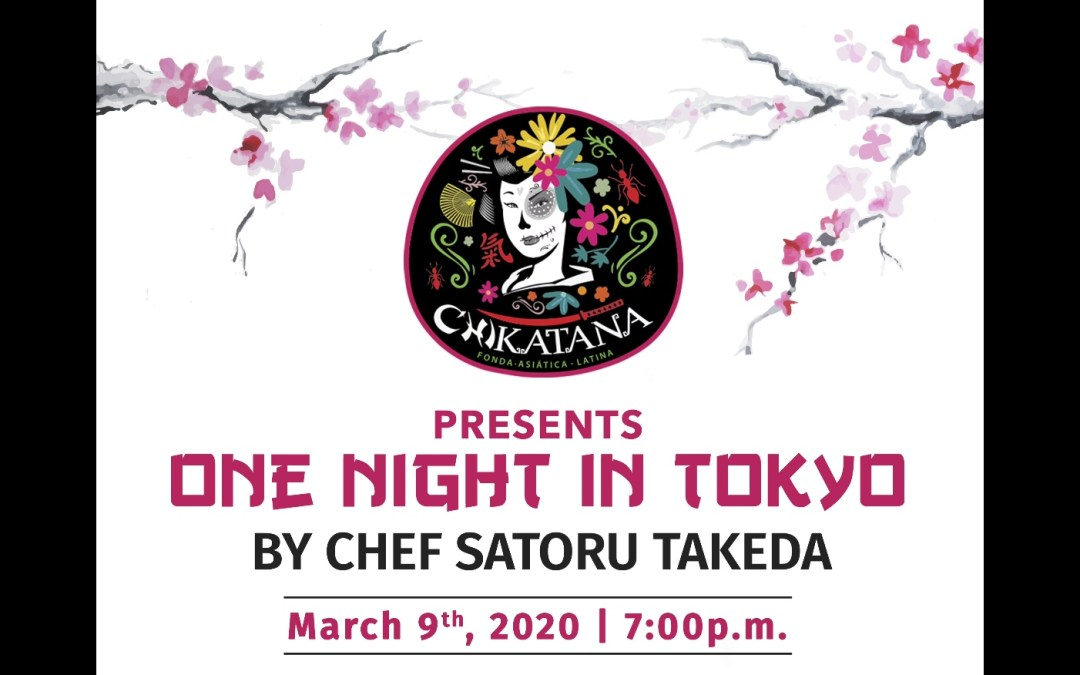 The March wine-pairing dinner takes us to Japan.
