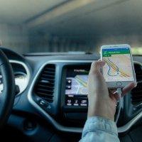 Cómo saber donde se encuentra un 📲 celular (móvil) por GPS 📡