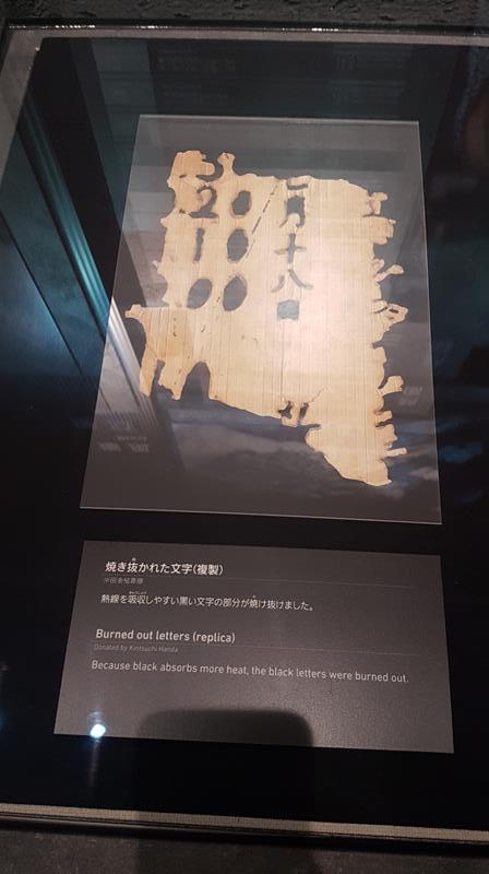 japon s7 (149)