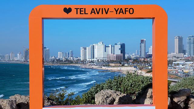 telaviv ynetnewscom