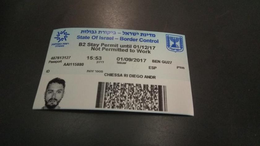 IMG_20170901_163112 (Copy) israel