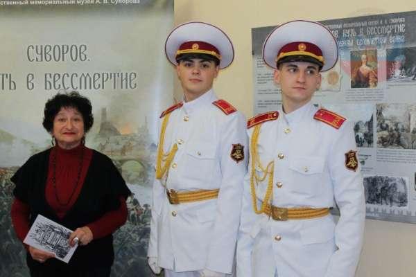 В Донецке открылась выставка «Александр Суворов. Путь к бессмертию»