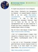 slon-ulman3