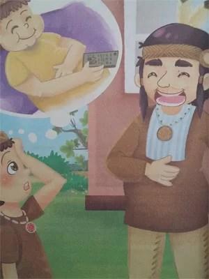 Cerita Anak Dongeng Terjemahan