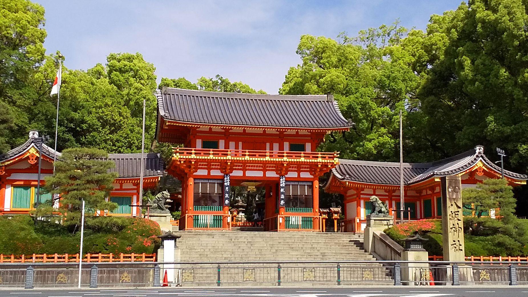 京都祇園八坂神社