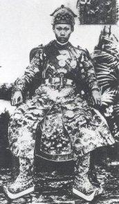 Thành Thái