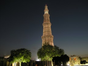 Qutub Minar During Night