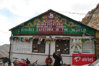 Highest Cafeteria In World