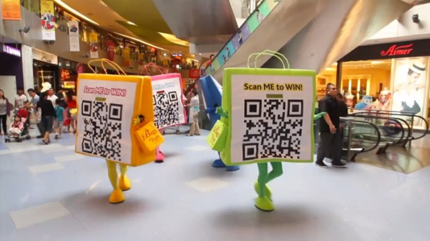 Shopping Centre QR Code
