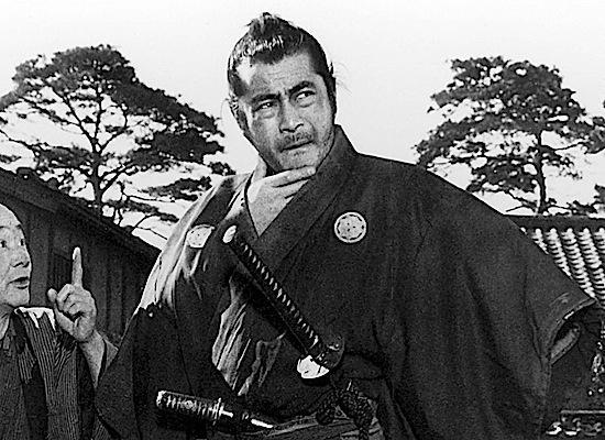 Mifune Op