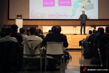 Bilbao Tech Week jornada Blockchain