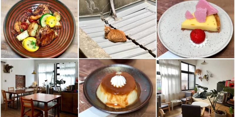 【三重美食】泰瑞廚房Terry's Kitchen 隱藏在住宅區二樓內的預約制私廚料理