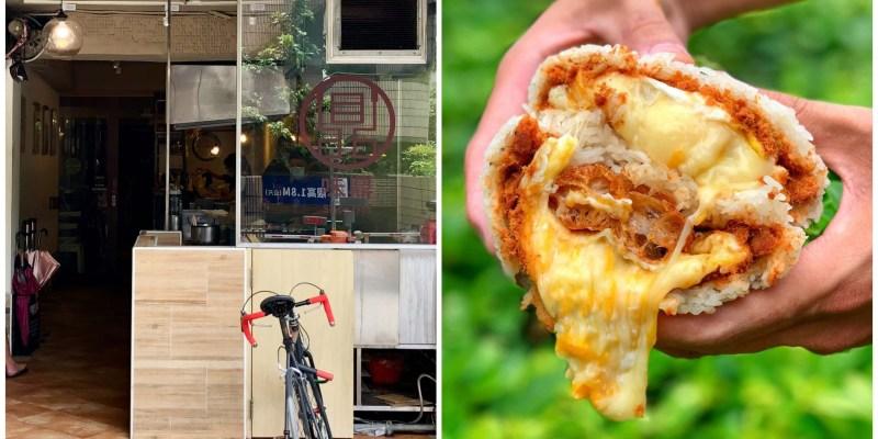 【台北美食】味鼎蛋餅|隱藏在巷弄內屹立不搖的老字號早餐店,來這必吃漿爆飯糰!(含外帶外送資訊)