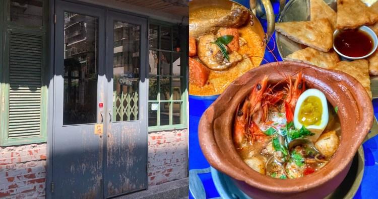 【台北美食】泰街頭 主打泰國街頭的平價泰式料理專賣店