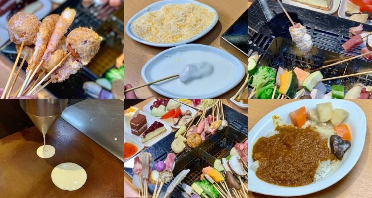 【板橋美食】串家物語 來自日本超人氣DIY油炸串炸,還有多種BUFFET可以吃到飽!