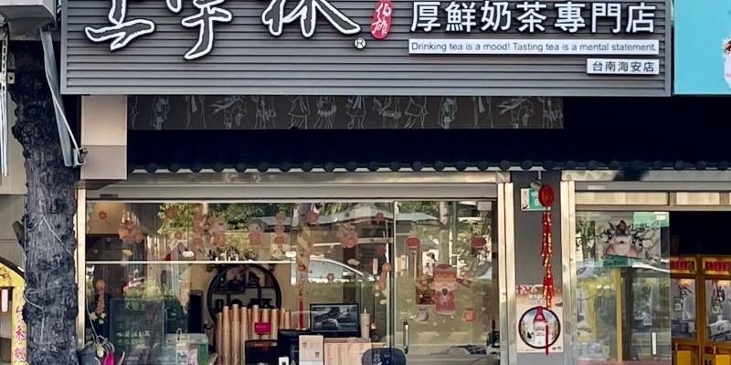 上宇林2021年菜單及分店資訊 (8月更新)