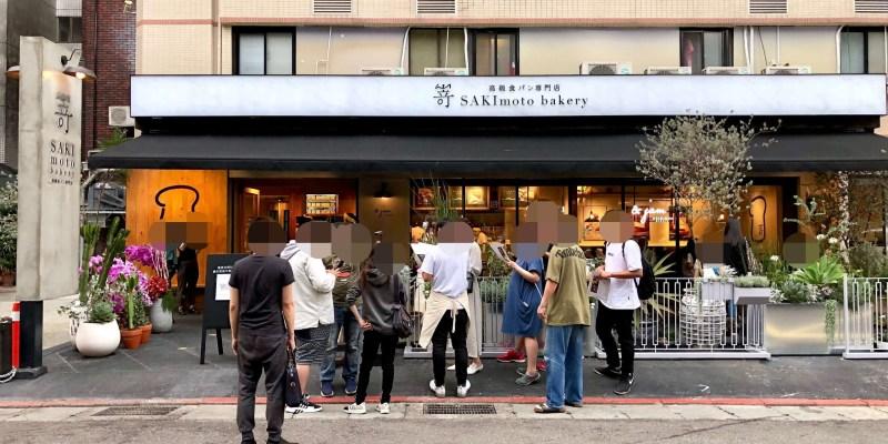 SAKImoto Bakery 嵜本高級生吐司專門店 2021年菜單、最新消息及分店資訊 (7月更新)