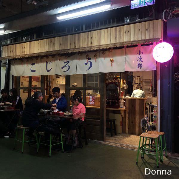 「新竹東區」東門市場的咖哩飯~個人偏愛咖哩鍋燒烏龍麵!「東門市場小次郎」
