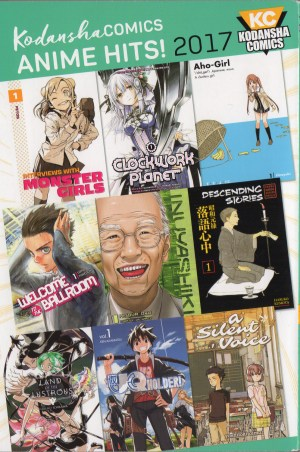 Anime Hits! 2017