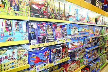 Lojas de Jogos Games e Produtos Eletrônicos Para Crianças Lojas de Jogos, Games e Produtos Eletrônicos Para Crianças