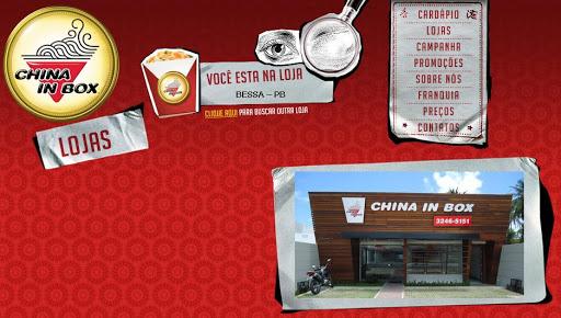 CHINA 252520IN 252520BOX5 Restaurante Chinês em João Pessoa, Endereço e Telefone