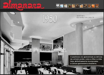 restaurante Almanara, Pedir Comida Árabe Online, Restaurante São Paulo