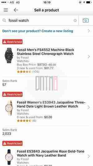 amazon-seller-app-check