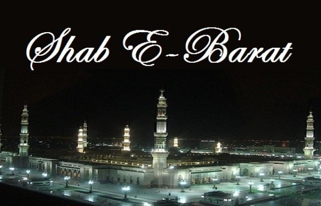 shab e barat islamic quotes sms message15 shaban