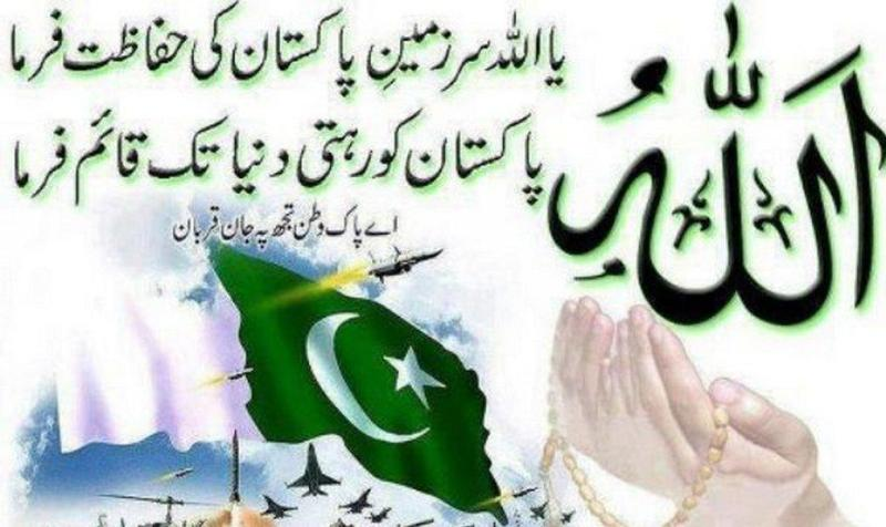 Yome azadi essay in urdu