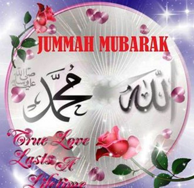 Allah Wallpaper Animation Happy Jumma Day Islamic Desktop Backgrounds