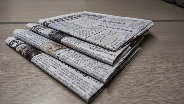 Newspaper Searching