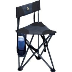 Folding Chair Fishing Pole Holder Cover Hire Cornwall The Top 8 Best Chairs Of 2019 Dont Buy This Gci Outdoor Quick