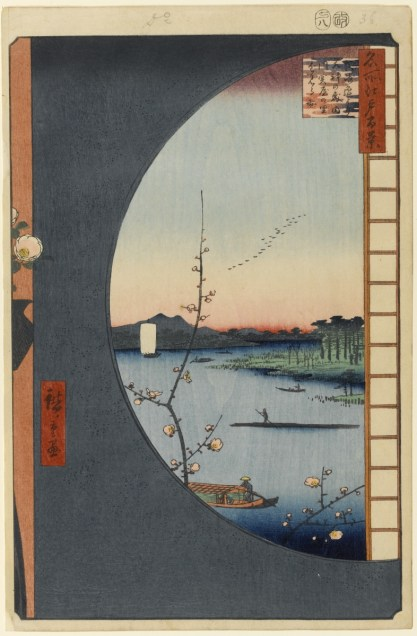 "Hiroshige, ""View from Massaki of Suijin Shrine, Uchigawa Inlet, and Sekiya"", from ""One Hundred Famous Views of Edo"""