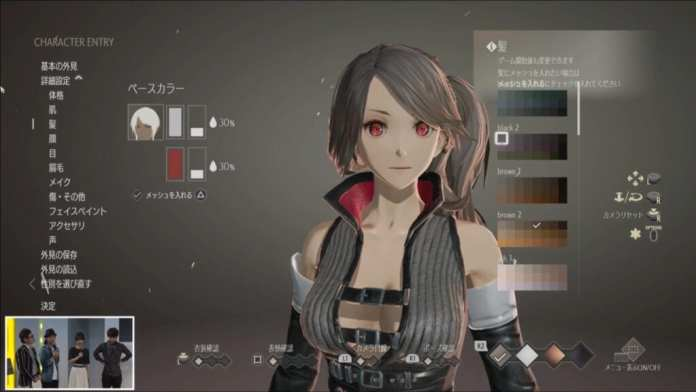Player Customization Options in Code Vein