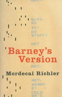 Barneys Version book