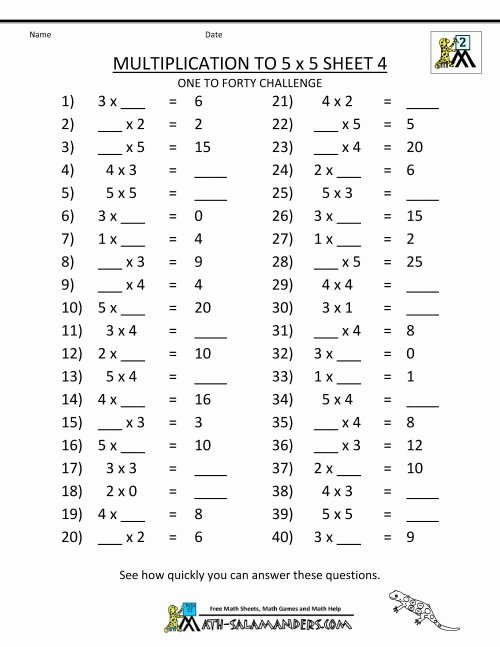 small resolution of Multiplication Worksheets 3   Printable Math Worksheets